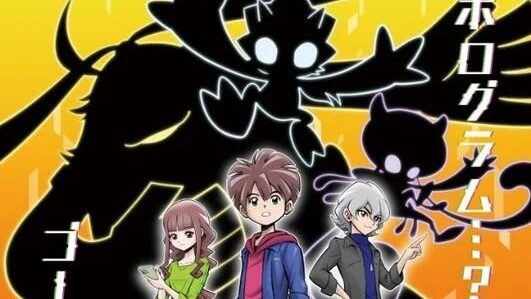 New Digimon Series and Film
